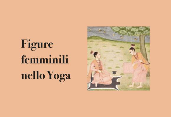 figure femminili nello Yoga